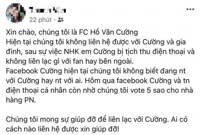 Rộ tin FC đang không liên lạc được với Hồ Văn Cường: Nam ca sĩ bị thu điện thoại nhưng FB vẫn đi xin vote 5 sao cho nhà hàng Phi Nhung? - Hình 1
