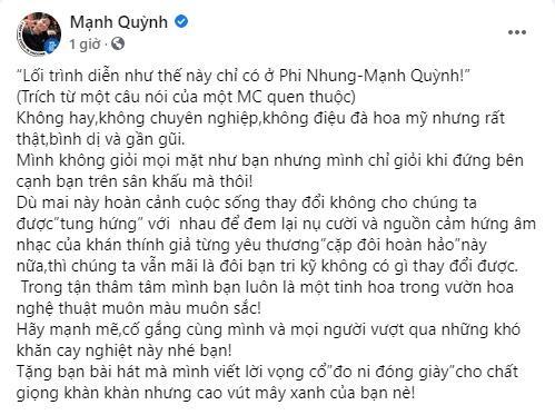 Dàn sao Việt mong Phi Nhung mạnh mẽ chiến thắng Covid-19 - Hình 6