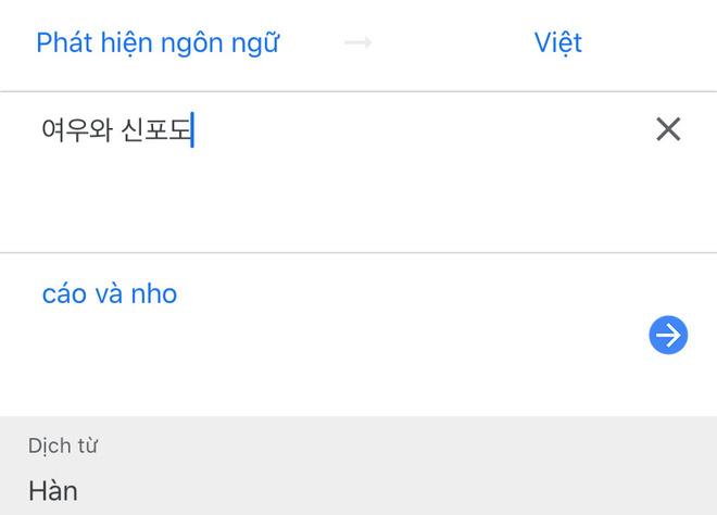 Hari Won bỗng bị chỉ trích vì đăng status được cho là cà khịa ca sĩ, thực hư khiến dân tình ngã ngửa? - Hình 3