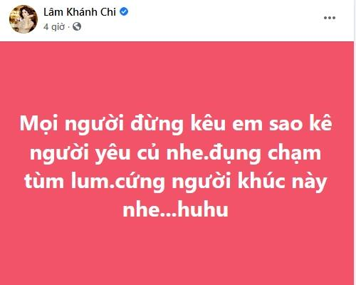 Trang Trần lật zĩ zãng nữ đại gia, Lâm Khánh Chi phản ứng lạ? - Hình 3